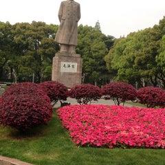 Photo taken at 复旦大学   Fudan University by Yingfu D. on 4/19/2012