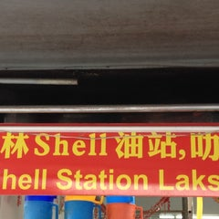 Photo taken at Laksa Shell Farlim by Eliza C. on 3/4/2012