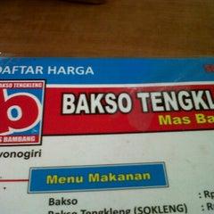 Photo taken at Bakso Tengkleng Mas Bambang by Christian P. on 12/2/2011