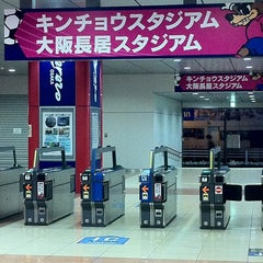 Photo taken at 鶴ヶ丘駅 (Tsurugaoka Sta.) by rena on 9/12/2011