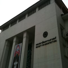 Photo taken at คณะสถาปัตยกรรมศาสตร์ (Faculty of Architecture) by Madam oooth on 3/25/2011