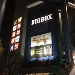 Photo taken at 高田馬場駅 (Takadanobaba Sta.) by koma_g on 1/29/2012
