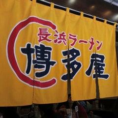 Photo taken at Hakataya Noodle Shop by Oaker O. on 9/26/2011