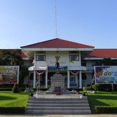 Photo taken at ที่ว่าการอำเภอเกาะจันทร์ by Pratya U. on 5/21/2012