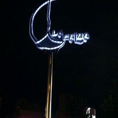 Photo taken at Café La Falua by Kris on 12/25/2011