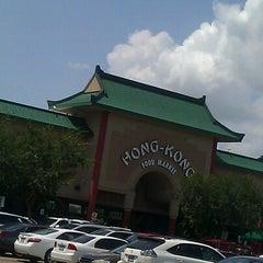 Photo taken at Hong Kong City Mall by Sorrir on 8/4/2012