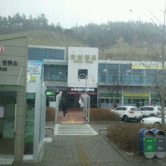 Photo taken at 인삼랜드휴게소 (Insam-Land Service Area) by Arnold L. on 1/1/2012