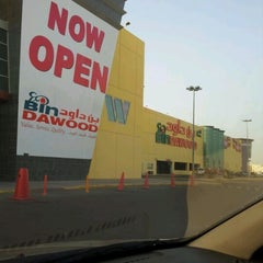 Photo taken at Hyper Bin Dawood | هايبر بن داود by Rakan D. on 1/21/2012
