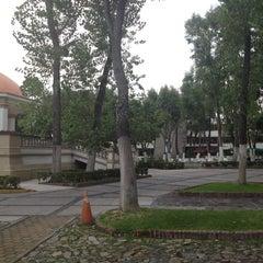 Photo taken at Universidad Panamericana (UP Campus Guadalajara) by Ruben Z. on 7/12/2012