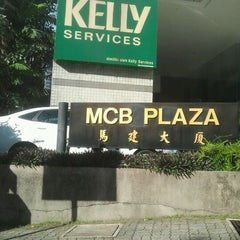 Photo taken at MCB Plaza by Nazif H. on 3/27/2012