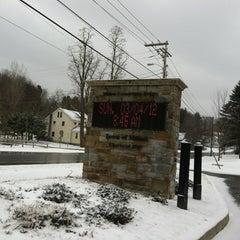 Photo taken at Milton River Park by Dan S. on 3/4/2012
