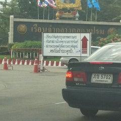 Photo taken at เรือนจำกลางคลองเปรม (Klongprem Central Prison) by  LaDyZPimP  on 8/5/2011