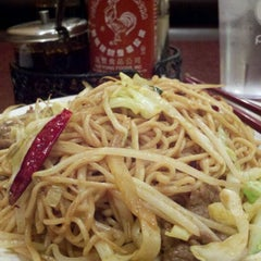 Photo taken at China Magic Noodle House by Cecil W. on 10/14/2011
