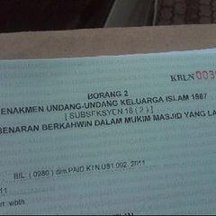 Photo taken at Pejabat Agama Islam Daerah Kuantan by Shah ク. on 11/2/2011
