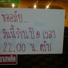 Photo taken at Block 18 i-Net Cafe' by Nat Wanat B. on 2/7/2012