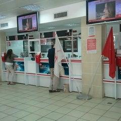 Photo taken at סניף דואר עפולה by Lior S. on 4/20/2012