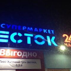 Photo taken at Перекрёсток by Alexandr V. on 4/25/2012