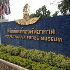 Photo taken at พิพิธภัณฑ์กองทัพอากาศ (Royal Thai Air Force Museum) by BigpinG ™. on 5/16/2012