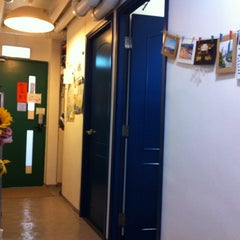 Photo taken at Hello Inn by Nic on 8/16/2011