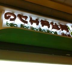 Photo taken at OCHAYA (โอชายะ) お茶屋 by A P. on 6/15/2012
