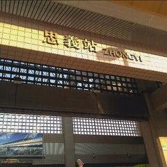 Photo taken at 捷運忠義站 MRT Zhongyi Station by Knox C. on 7/24/2011
