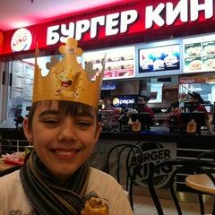 Photo taken at Burger King by Sergey K. on 3/3/2012