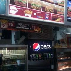 Photo taken at Burger King by kris n. on 4/30/2012