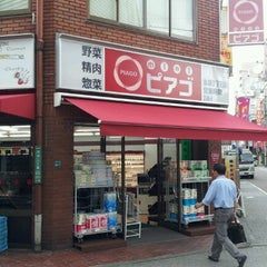 Photo taken at mini ピアゴ 池袋2丁目店 by yasuzoh on 5/1/2012