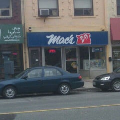 Photo taken at Mac's by steve c. on 3/14/2011