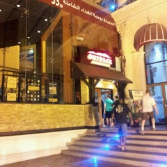 Photo taken at Outback Steakhouse | آوت باك ستيك هاوس by محمد ف. on 8/30/2012
