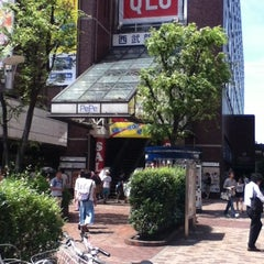 Photo taken at 西武新宿駅 (Seibu-Shinjuku Sta.) (SS01) by Toshiyuki W. on 7/15/2012