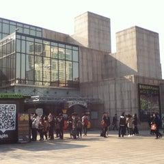 Photo taken at 한가람디자인미술관 by Ellie O. on 3/12/2011