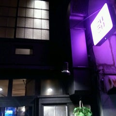 Photo taken at 居酒屋 こいこい by genuine_tatsu on 7/18/2012