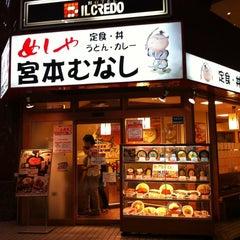 Photo taken at 宮本むなし 名鉄岐阜駅前店 by Τ. Χ. on 7/2/2012