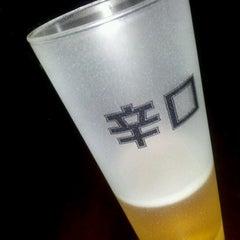 Photo taken at Rakinos Bar by Dave G. on 11/7/2011