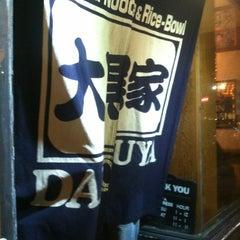 Photo taken at Daikokuya by Beth S. on 3/25/2012