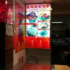Photo taken at Sussex Centre Food Court by Reginaldo S. on 7/8/2012