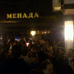 Photo taken at Менада / Menada by Dracoolevska on 3/31/2012
