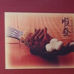 Photo taken at 顺发肉骨茶 by Alan L. on 9/10/2011
