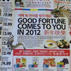 Photo taken at Super H Mart by Gina M. on 1/2/2012