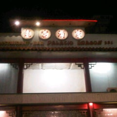 Photo taken at El Palacio del Dragon by Polar T. on 1/19/2012