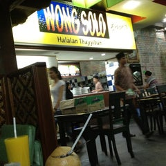 Photo taken at Ayam Bakar Wong Solo by aziyana d. on 3/12/2012