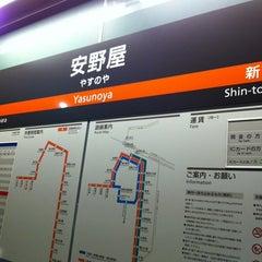 Photo taken at 富山地方鉄道 安野屋電停 by 真弓 伊. on 4/5/2012