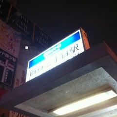 Photo taken at 四谷三丁目駅 (Yotsuya-sanchome Sta.) (M11) by Manabu I. on 6/23/2012