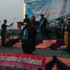 Photo taken at ท่าพระยาสาย by p.na on 6/24/2012
