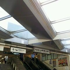 Photo taken at 朝霞台駅 (Asakadai Sta.) by ナミ on 9/10/2012