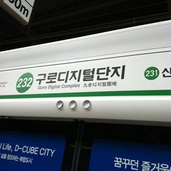Photo taken at 구로디지털단지역 (Guro Digital Complex Stn.) by Soonjae C. on 10/18/2011