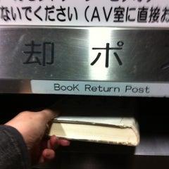 Photo taken at 愛知県図書館 by 良江 林. on 11/17/2011