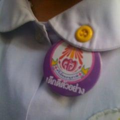Photo taken at โรงเรียนศรีเอี่ยมอนุสรณ์ by สุทธิธีร์ ศ. on 3/6/2012
