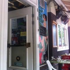 Photo taken at Parkcafé Buiten by geheimtip ʞ. on 6/9/2012